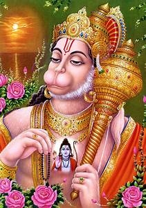 The mystery of Sri Hanuman