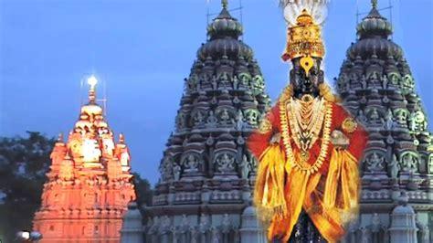 Lord Vitthala of Pandharpur
